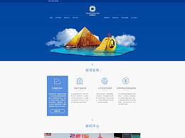 一个金融基金网站页面设计