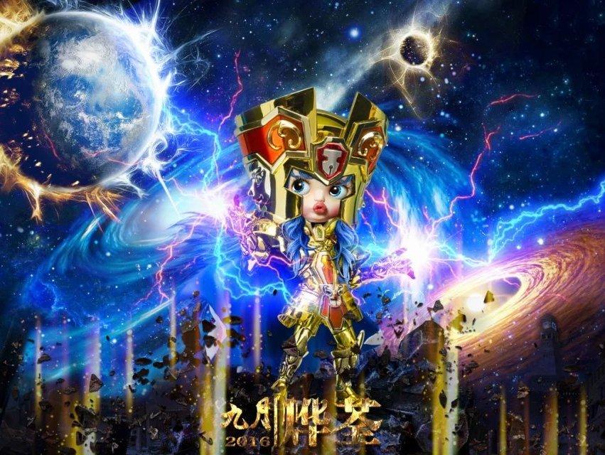 星爆txt_【ps练习】撒加大招:银河星爆.
