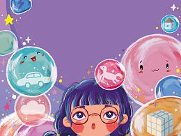 儿童插画图书封面