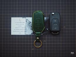 皮侠客P.X.K - 荣威墨绿色车钥匙套