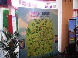 北京市旅游.手绘地图