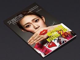 KTV周年特刊/ 宣传册/ 画册/ 企业画册设计