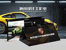 保时捷高档品牌汽车营销商业计划PPT模板