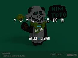 YOYO和他的暴走认真脸【源模型】