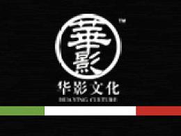 华影文化网站