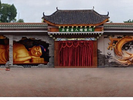 卧佛寺庙墙绘3D画3D立体画