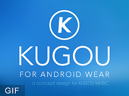 Kugou Music for android wear