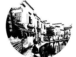 安徽-宏村西递-海报设计