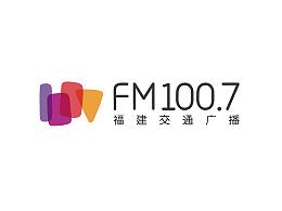 FM100.7福建交通广播标志优化