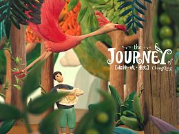 统一  浮雕粘土动画《相拌一城The journey of Chongqing》配音版