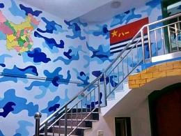 南京鱼餐馆墙体创意彩绘y 手绘迷彩墙来了