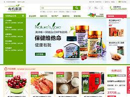 健康有机食品蔬菜水果类购物商城风格欣赏
