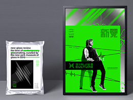 [VR|vr设计] 新覺品牌形象案例