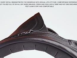 软皮鞋  概念图