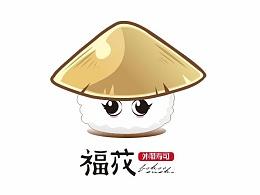 寿司 logo