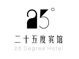 宾馆logo设计2