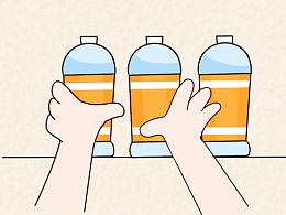 小明漫画——饮料