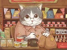 老猫杂货铺
