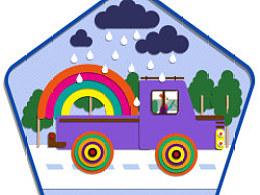 载着彩虹的小卡车