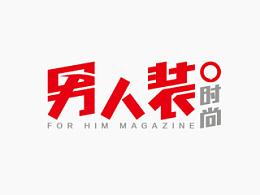 男人装形象logo设计