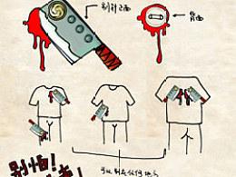 【刀见笑】别针设计。