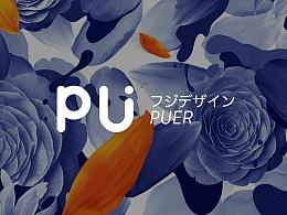 #PUER&不二デザイン #YUTSAI #2015