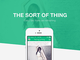展示版app