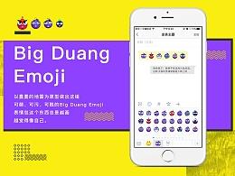 Big Duang Emoji