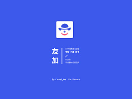 人民的名义【APP_友加】