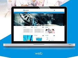 康必得网页设计