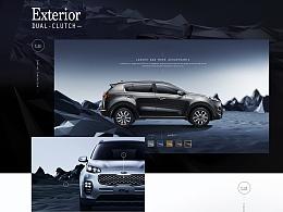 kx5-website