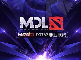 2015-dota-mdl赛事视觉包装设计