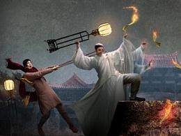 网络剧《无心法师》三联海报