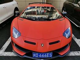 兰博基尼LP700 720 750升级SVJ款大包围 前杠侧裙后杠