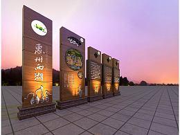 惠州西湖景区 导视系统设计方案