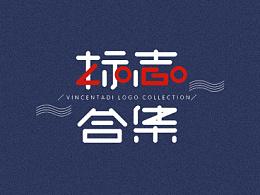 标志LOGO合集