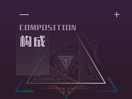 构成Composition