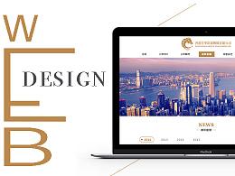 企业官网设计项目
