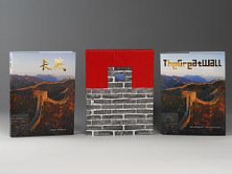 长城—2008年奥运期间官方礼品画册