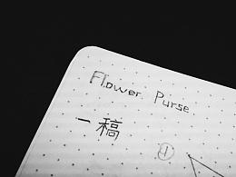 Flower Purse——创造性思维钱包作业Keynote