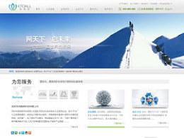 深圳网上网的一组官网设计确认版