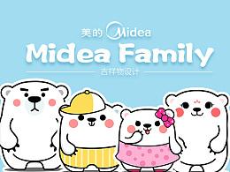 美的空调吉祥物Family创意设计