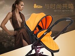 婴儿推车 淘宝详情 宝宝推车  母婴用品  推车