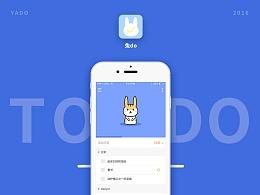 兔do APP设计