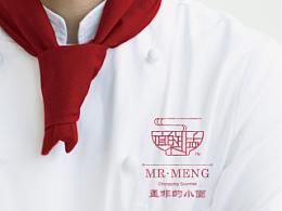 MR·MENG