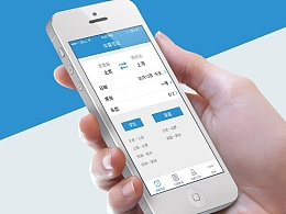 12306手机客户端(扁平化)