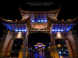 2014滇藏行摄之旅--昆明