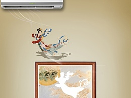 15年中国广告节铜奖