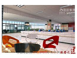 济宁市公共法律服务中心装修效果图