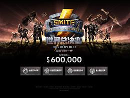 SMITE神之浩劫世界总决赛